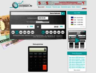 exchanger.md screenshot