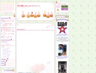 exile07-01.jugem.jp screenshot