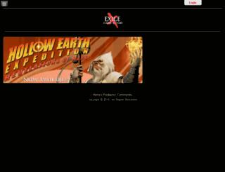 exilegames.com screenshot