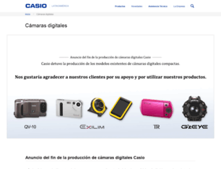 exilim.casio-latin.com screenshot