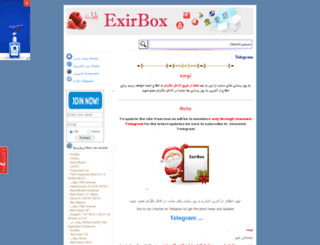 exirbox.com screenshot