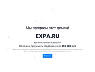expa.ru screenshot