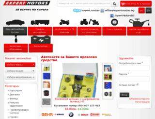 expertmotors.bg screenshot