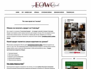 explore-old-west-colorado.com screenshot
