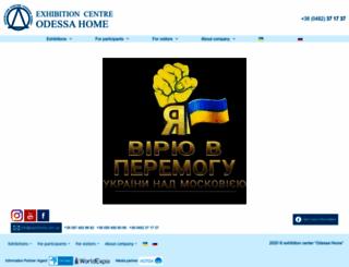 expohome.com.ua screenshot
