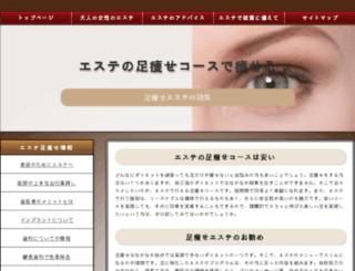 exportimportspain.com screenshot