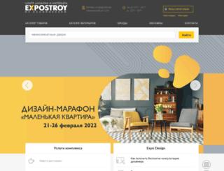 expostroy.ru screenshot