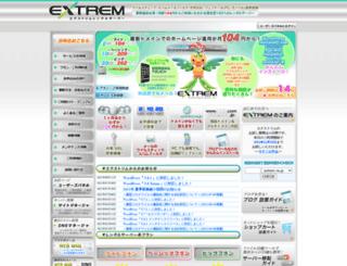 extrem.ne.jp screenshot