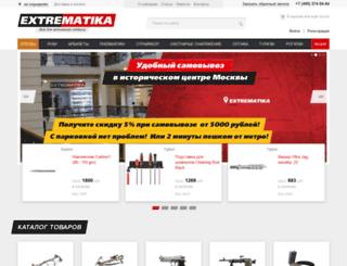 extrematika.ru screenshot