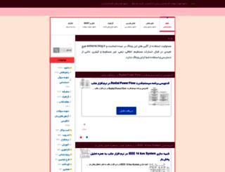 extreme.blog.ir screenshot