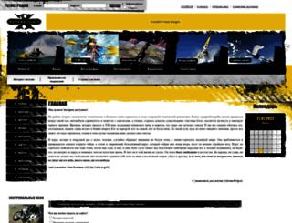extremeproject.ru screenshot