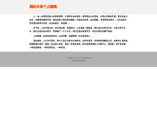 eyao.com.cn screenshot
