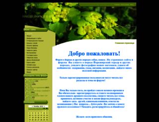 eyorkie.ucoz.ru screenshot