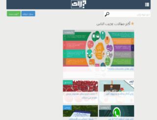 ezaii.com screenshot
