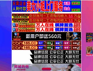 ezanole.com screenshot