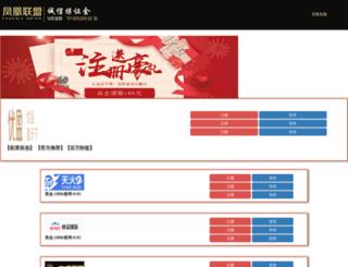 ezcommindia.com screenshot