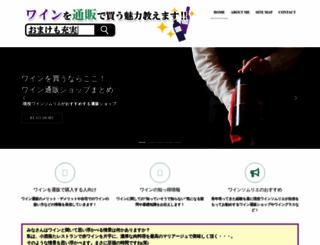 ezeefoodie.com screenshot