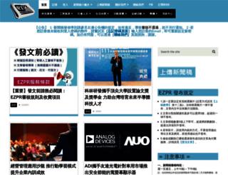 ezpr.com.tw screenshot