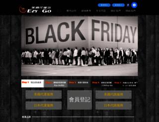 ezygo.com.hk screenshot