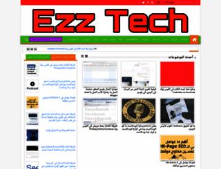 ezzeldin-ahmed.blogspot.ae screenshot