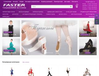 f-aster.ru screenshot