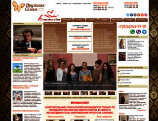 f-family.ru screenshot