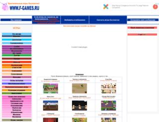 f-games.ru screenshot