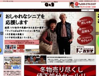 f-kayama.com screenshot