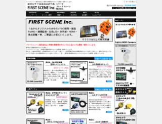 f-scene.com screenshot