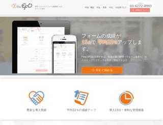 f-tra.jp screenshot