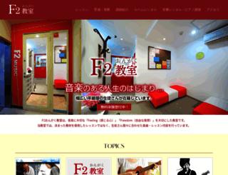 f2music.com screenshot