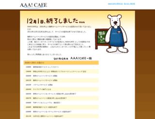 f39.aaacafe.ne.jp screenshot