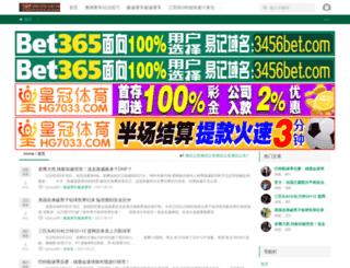 f4tc.com screenshot