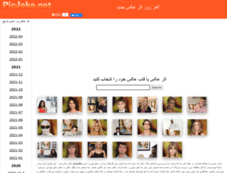 fa.picjoke.net screenshot
