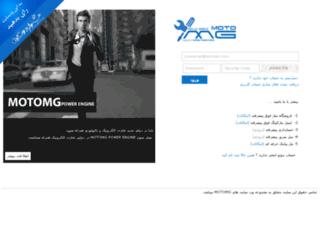 fa.tajtehran.com screenshot