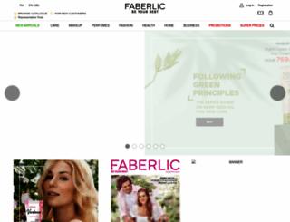 faberlic.com screenshot