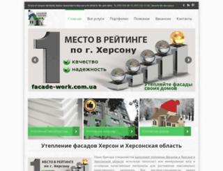 facade-work.com.ua screenshot