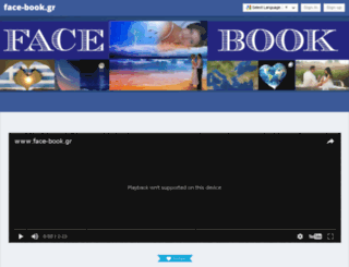 face-book.gr screenshot
