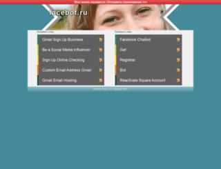 facebot.ru screenshot