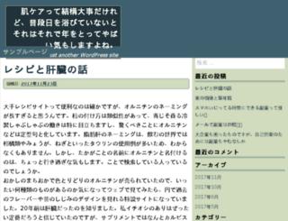 facepainterhawaii.com screenshot