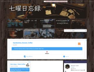 faceroll.hateblo.jp screenshot