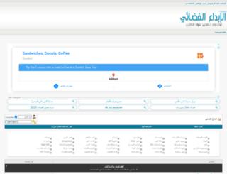 fadaeyat.net screenshot