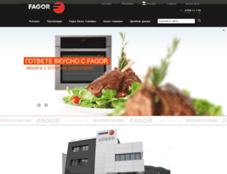 fagor.bg screenshot