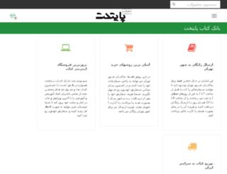 fagozist.com screenshot