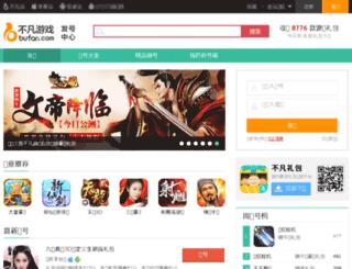 fahao.bufan.com screenshot