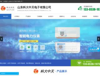 fairdealpower.com screenshot