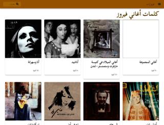fairuz.lastown.com screenshot