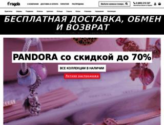 faithchristianjewelry.com screenshot