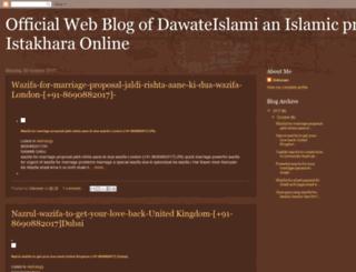 faizanemadinadawateislamiweb.blogspot.in screenshot