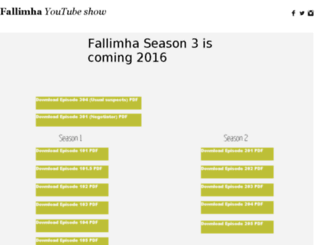 fallimha.com screenshot
